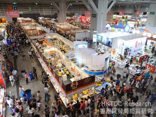 Feira de Vinhos na China