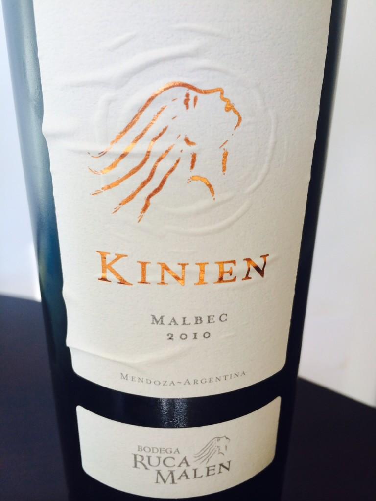 Proveniente de vinhedos antigos, esse vinho é realmente excepcional. Bastante complexo