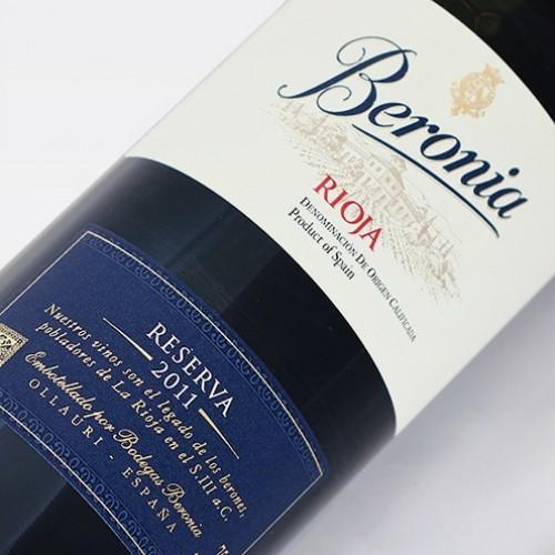 rec-beroniares11-1b (1)-500x500