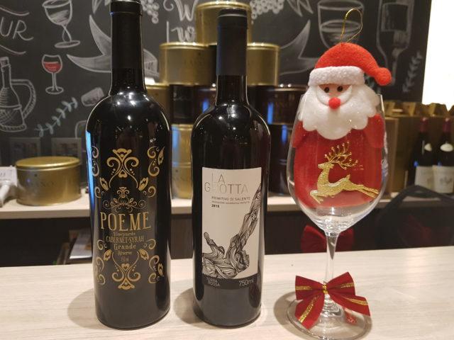 Resultado de imagem para vinhos e comidas festas final de ano