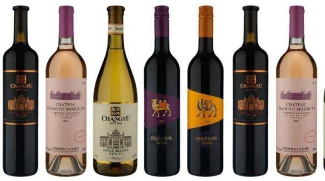 """Vinhos chineses à venda no catálogo da """"Wine"""" (FOTO: Reprodução)"""