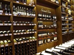 Indústria do vinho terá fundo