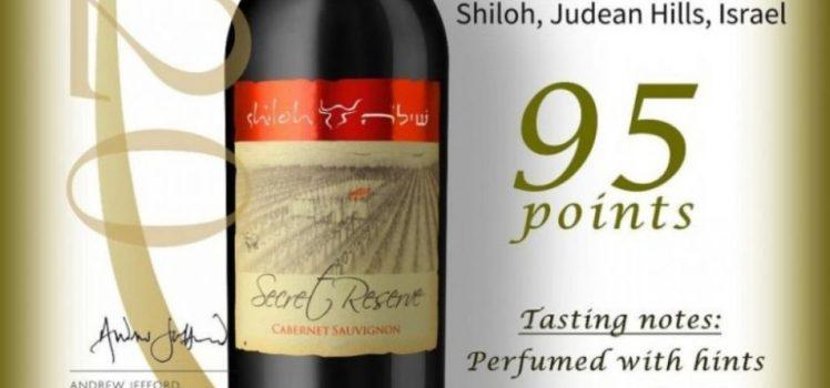 Vinho de Israel