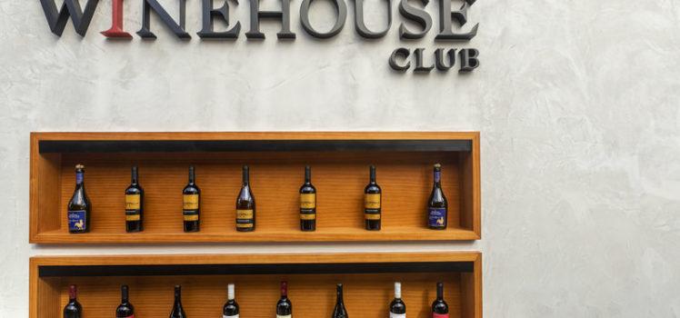 winehouse Club Zahil